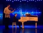 维洛克钢琴俄罗斯音乐家签名款