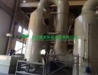 上海造粒机废气处理设备