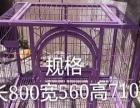 批发零售猫笼猫粮狗笼狗粮