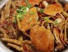 胖哥俩肉蟹煲加盟 胖哥俩肉蟹煲加盟费多少