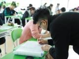 在青岛创艺教育学文学编导照样可以考中国传媒大学
