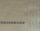 长沙湘民印刷有限公司