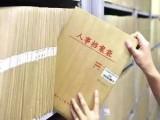 律師自考學歷 無檔案新建人事檔案進京存檔 檔案身份確認