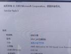AMD四核心