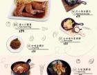香港拉面天王面牵一线3.0加盟 中餐