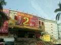 清货公司,潮安超市清货公司,潮州百货超市清货公司