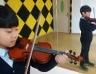 津南怡韵琴行小提琴培训