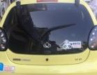 吉利熊猫2009款 1.3 手动 功夫升级版 经济用车代步、小孩