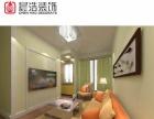 公寓房改造 东莞公寓房改造 深圳公寓房改造
