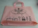 现货新品袋子 订做服装首饰手机包装袋塑料袋子礼品袋logo