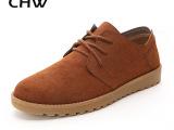 2014春季 韩版 流行 皮鞋 潮流英伦男鞋 潮鞋 休闲鞋透气板