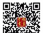 2016年云鹏书画培训中心秋季期开始报名啦!