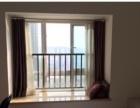 复地上城国际公寓 1房1厅 现房出租