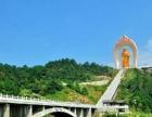 醉石温泉、东林大佛、佤族生态秀一日游