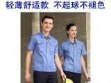 重庆施工队纯棉劳保服,纯棉工装,纯棉工作服,吸汗透气,不起球