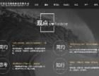 江苏菜鸟网络科技有限公司