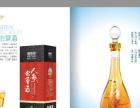 长白山养生酒第一品牌免费铺货,免费广告支持