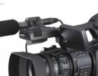 婚礼摄像各种会议论坛活动宣传广告片电视电影拍摄
