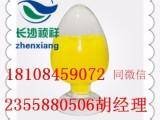 邻苯二甲醛的现在批发价格是多少 湖南长沙