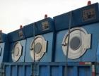 河池二手干洗厂处理3OO万大卡热风锅炉12公斤全封闭干洗机机