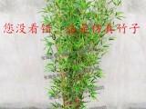 仿真竹子 屏风隔断 竹子叶 盆景客厅装饰竹子造景人造竹假竹子