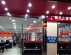 广州天音钢琴城 日韩进口二手钢琴 批发零售出售 价格绝对有优