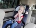 出售九成新儿童汽车安全座椅