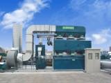 货源地 吸附-脱附催化燃烧装置 有机废气处理设备