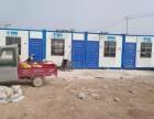 柘城县活动房集装箱出售,钢结构厂房