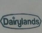 Dairylands 29类商标转让