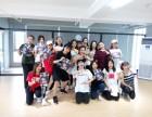 海口嘉和爵士舞街舞培训教练考级考证