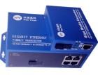 光纤收发器/工业级POE交换机/光端机/光模块光纤熔接光缆