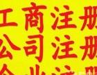 江干丁桥周边代理记账重新整理旧账乱账错账上门拿账等