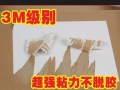 天津低价 少量定制不干胶防水耐磨10元起做40种尺