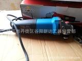 江苏厂家供应大功率角磨机 不锈钢多功能电锤 等系列产品