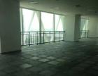 绿地紫峰大厦精装修写字楼出租