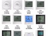 北京海林温控器 一级囤货商 现货供应%100型号齐全