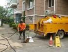 仙居专业管道疏通排污抽粪服务中心