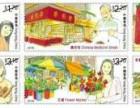 大连回收总公司年册,大连收购邮票大版,大连收购文革邮票