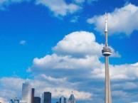 西安移民中介雇主担保移民加拿大安省雇主担保移民项目
