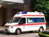 杭州異地轉院救護車出租接送-放心優選