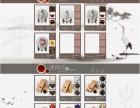 艺意:淘宝天猫网店装修、产品拍照、详情页设计