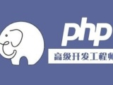 杭州Java開發,web前端,php開發培訓中心