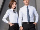 黄埔区工装衬衫定做,丝光棉白色衬衫订制,办公室文员工作服定制
