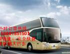 潍坊到玉环客车-汽车(多少钱/多久到)是卧铺车吗