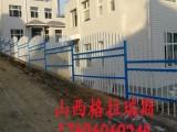 山西锌钢护栏 铁艺护栏生产厂家
