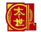 龙泉正宗过桥米线技术培训火锅米线学习