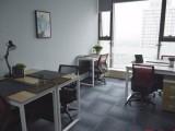 出租白云区办公室挂靠注册地址 提供正规租赁合同和场备案证明