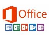 宣城电脑办公软件培训班,office表格制作PPT零基础培训