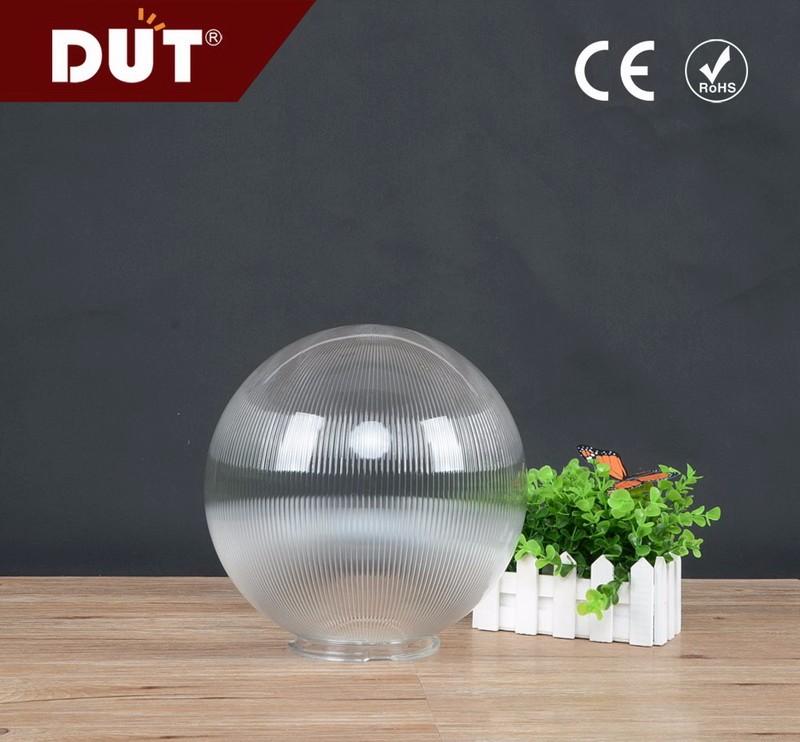 250mm透明亚克力塑料圆球罩 户外庭院灯罩 pmma灯罩